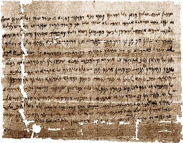 papiro_80.png